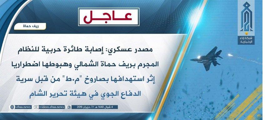 tahrirus-sam-2.jpg