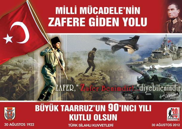 tsk-30agustos-2012-zafer-bayrami1.jpg