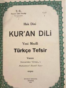 turkce_ibadet.jpg