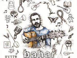 Mehmet Ali Aslan - Özgürlük